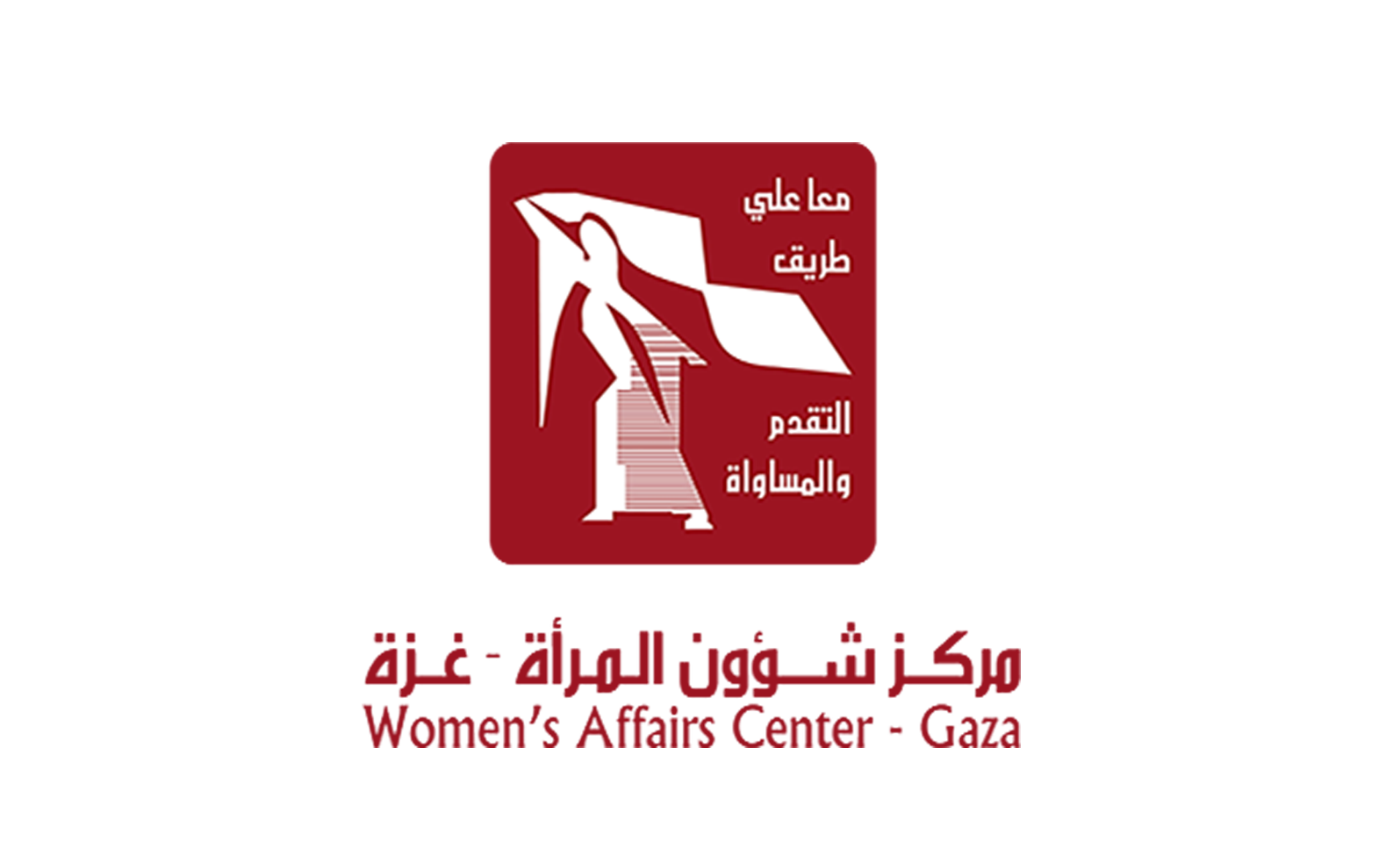 حماية النساء والفتيات المهمشات وناجيات العنف المبني علي النوع الاجتماعي من ذوات الاعاقة والامراض المزمنة وسرطان الثدي.