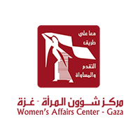 .WAC is looking for a highly qualified Specialist in the ICT and rights sector
