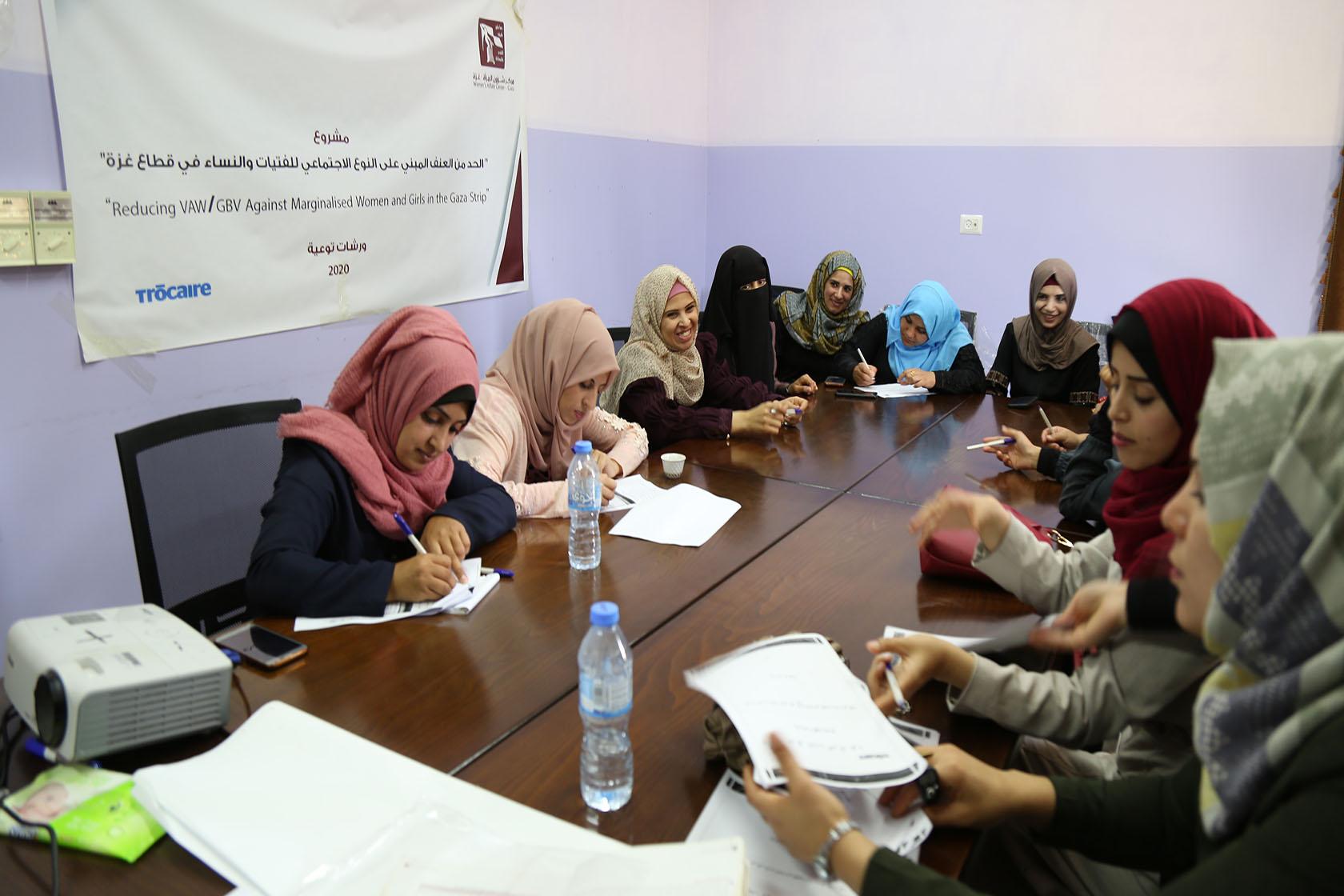 برنامج تمكين المرأة