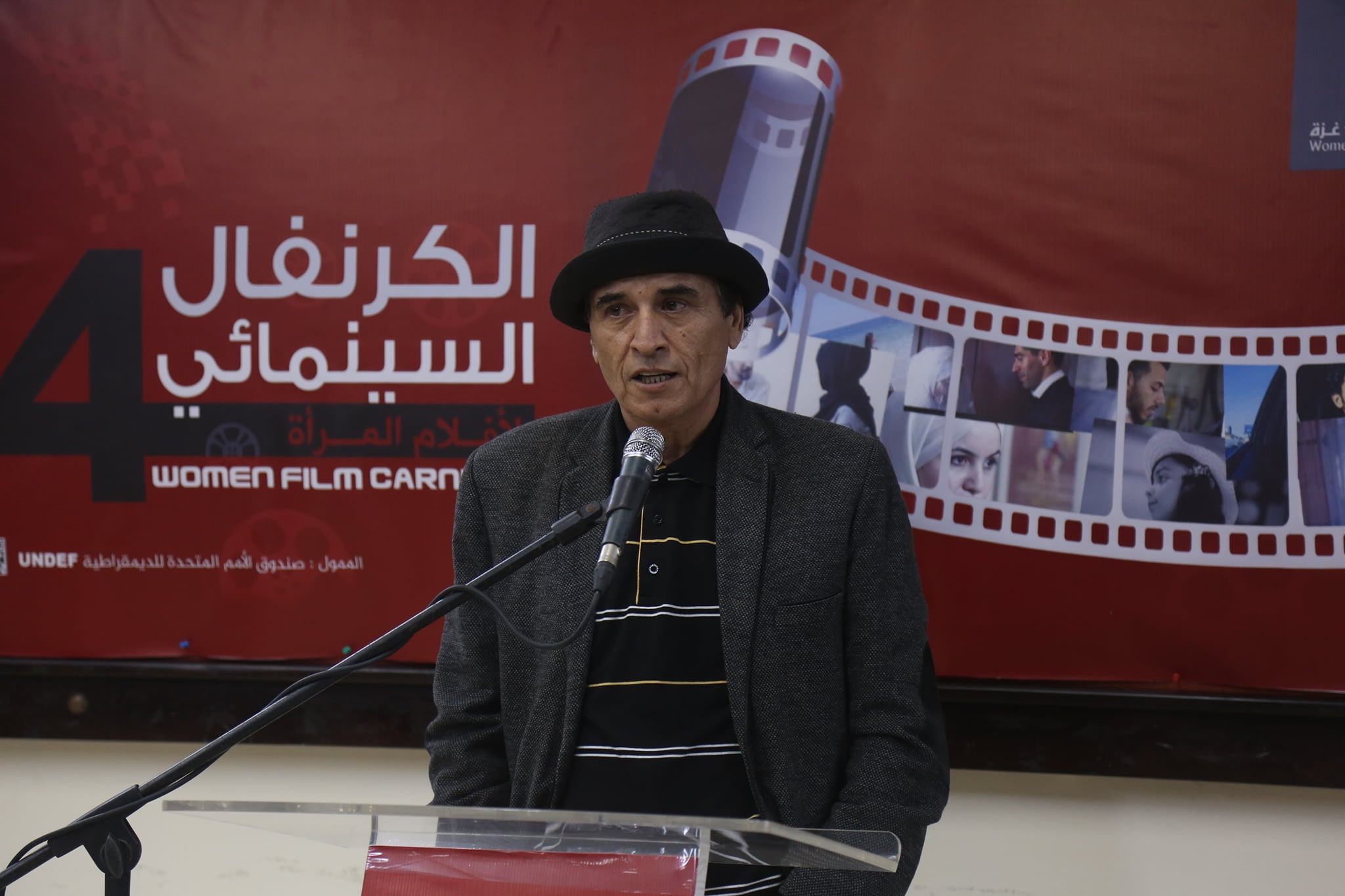 مركز شؤون المرأة يطلق كرنفاله السينمائي الرابع لأفلام المرأة