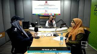 حلقة إذاعية حول العنف المبني على النوع الاجتماعي وتداعياته النفسية على النساء