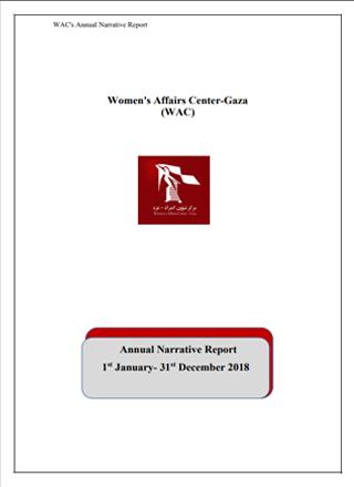 تقرير مركز شؤون المرأة الاداري لعام 2018.
