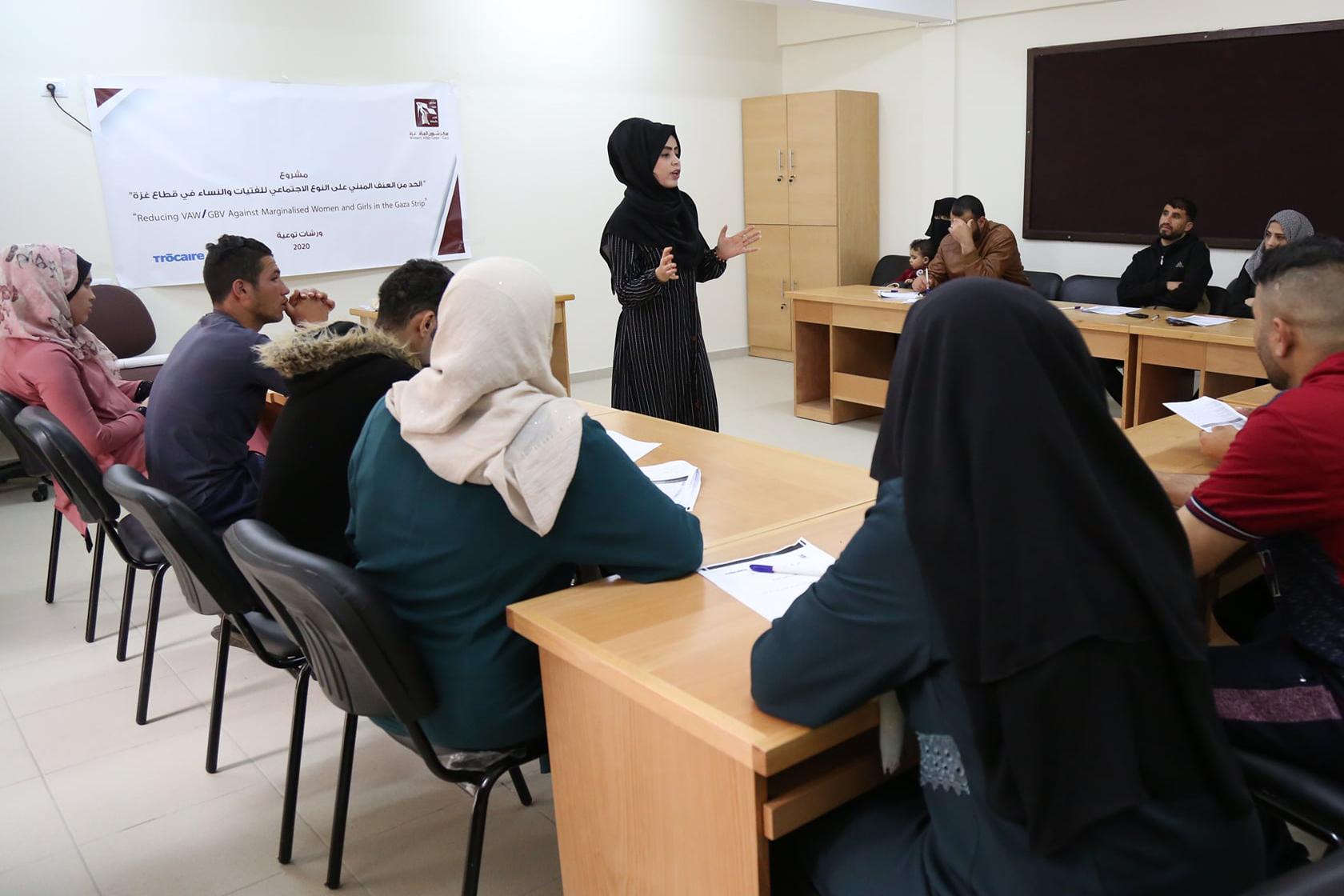 الحد من العنف ضد المرأة العنف المبني على النوع الاجتماعي ضد النساء والفتيات في قطاع غزة.