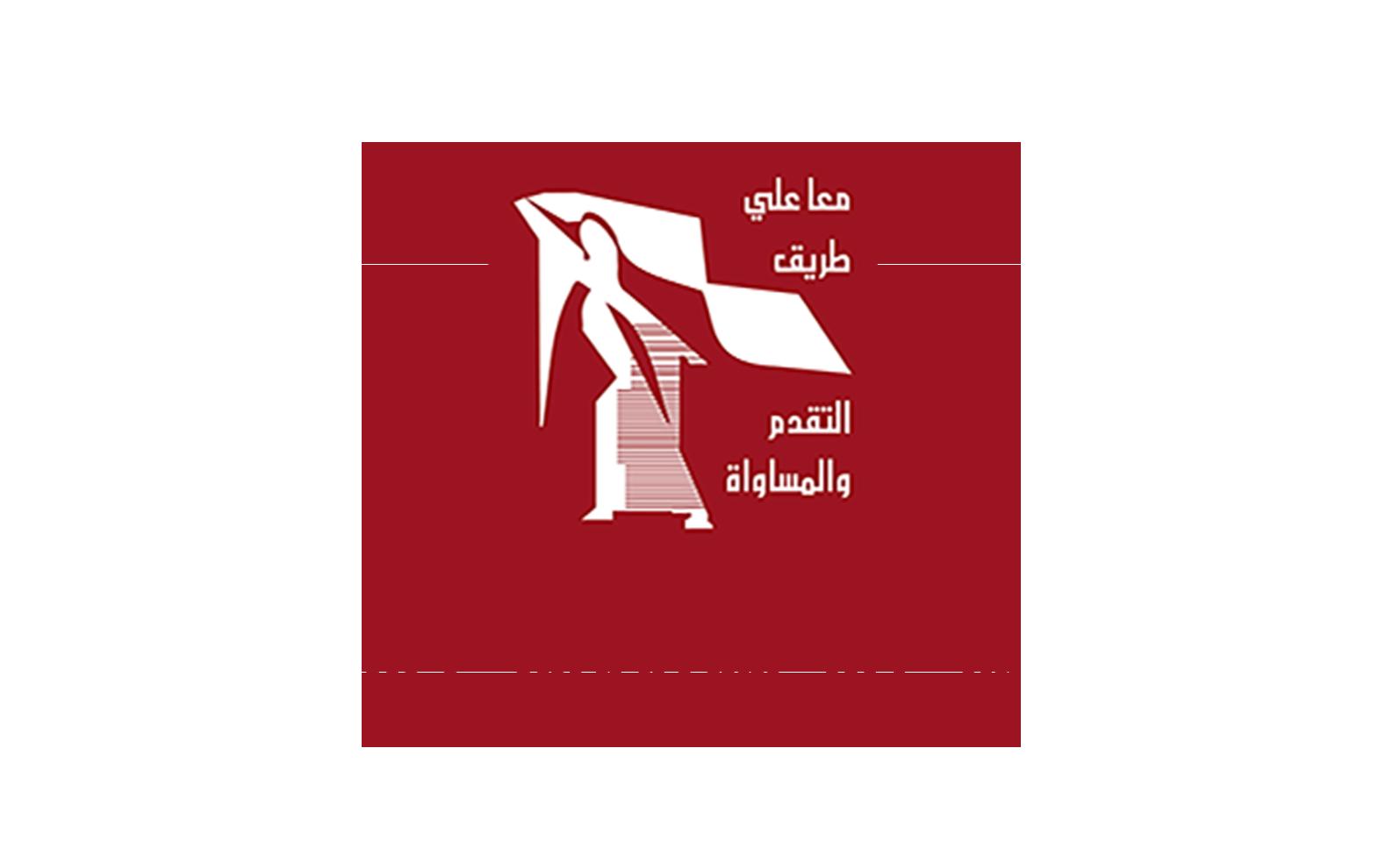 استجابة مركز شؤون المرأة الطارئة لجائحة كورونا 2020.