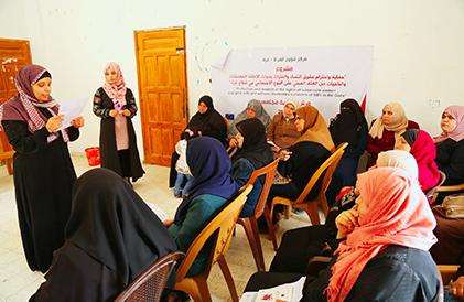 """مركز شؤون المرأة ينفذ عشر ورشات مجتمعية حول """"العنف المبني على النوع الاجتماعي"""""""