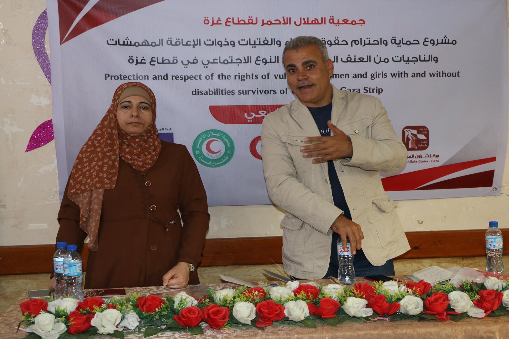 نفذت جمعية الهلال الأحمر لقطاع غزة لقاءً مجتمعيًا.