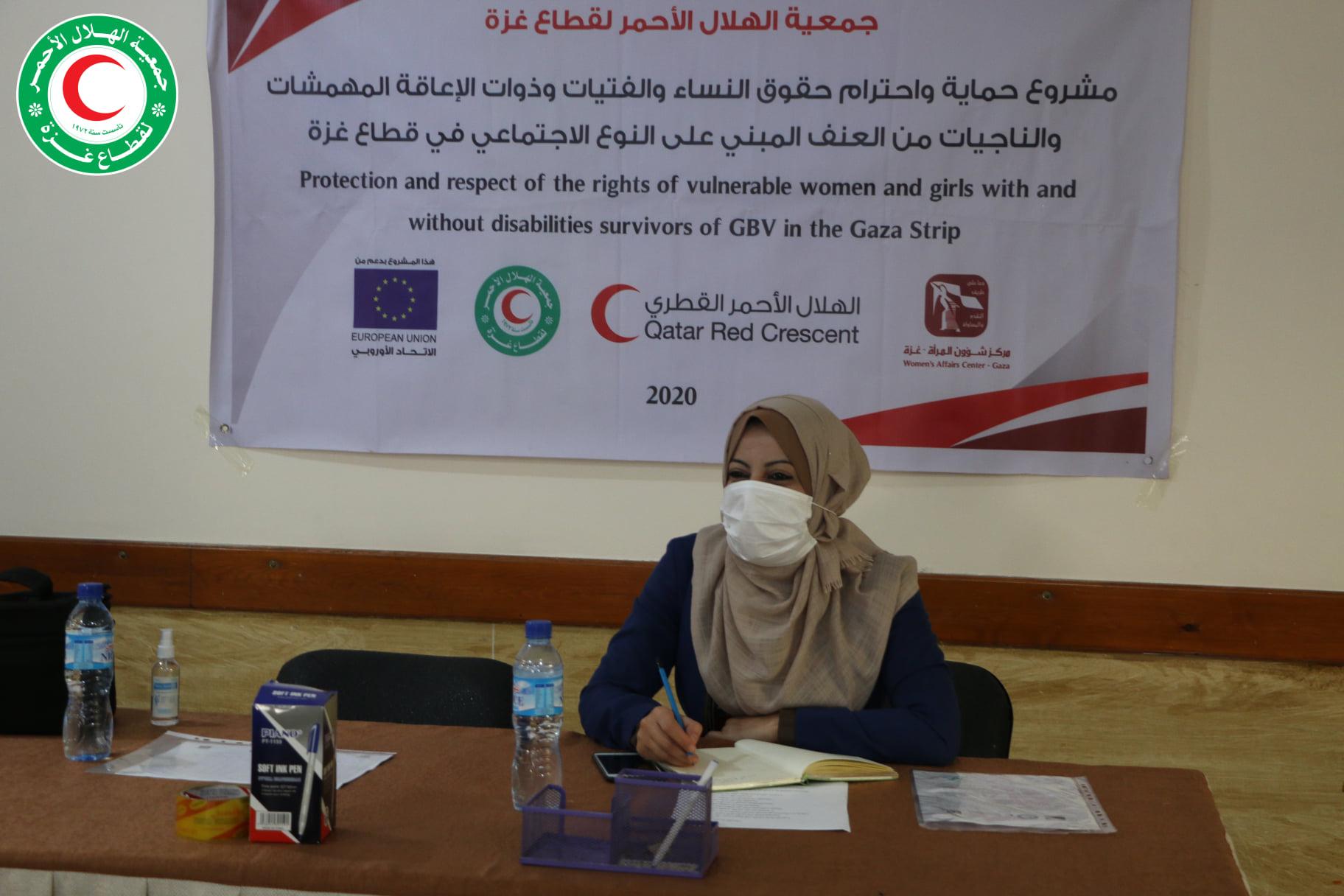 تقييم بعض أنشطة المشروع متعددة القطاعات والمستجيبة للعنف المبني على النوع الاجتماعي.