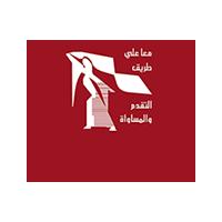 English-Arabic Translation