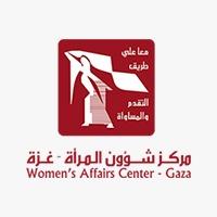 """عرض سعر إعداد ورقة حقائق ومطوية الكترونية (بروشور) حول """"مشاركة النساء في الانتخابات"""""""