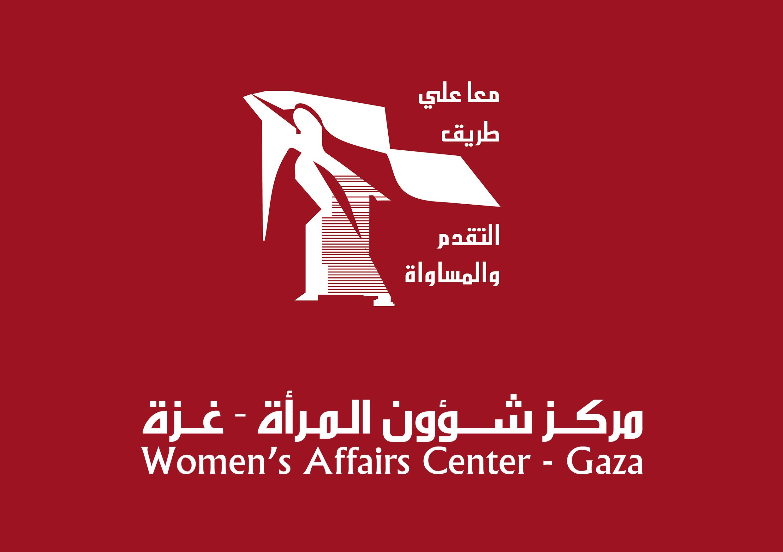 """الشروط المرجعية الخاصة باستقطاب شركات إعلامية لتنفيذ حملة مناصرة رقمية   حول """"العنف المبني على النوع الاجتماعي والخدمات المتعددة القطاعات المقدمة للنساء والفتيات في قطاع غزة """""""