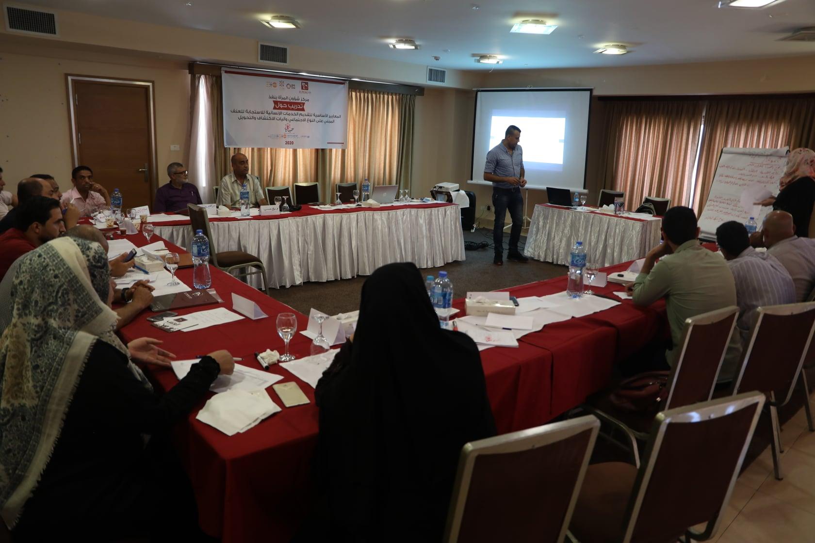 """مركز شؤون المرأة ينفذ تدريب حول""""المعايير الأساسية لتقديم الخدمات الإنسانية للاستجابة للعنف المبني على النوع الاجتماعي وحماية الطفولة وآليات الاكتشاف والتحويل"""""""