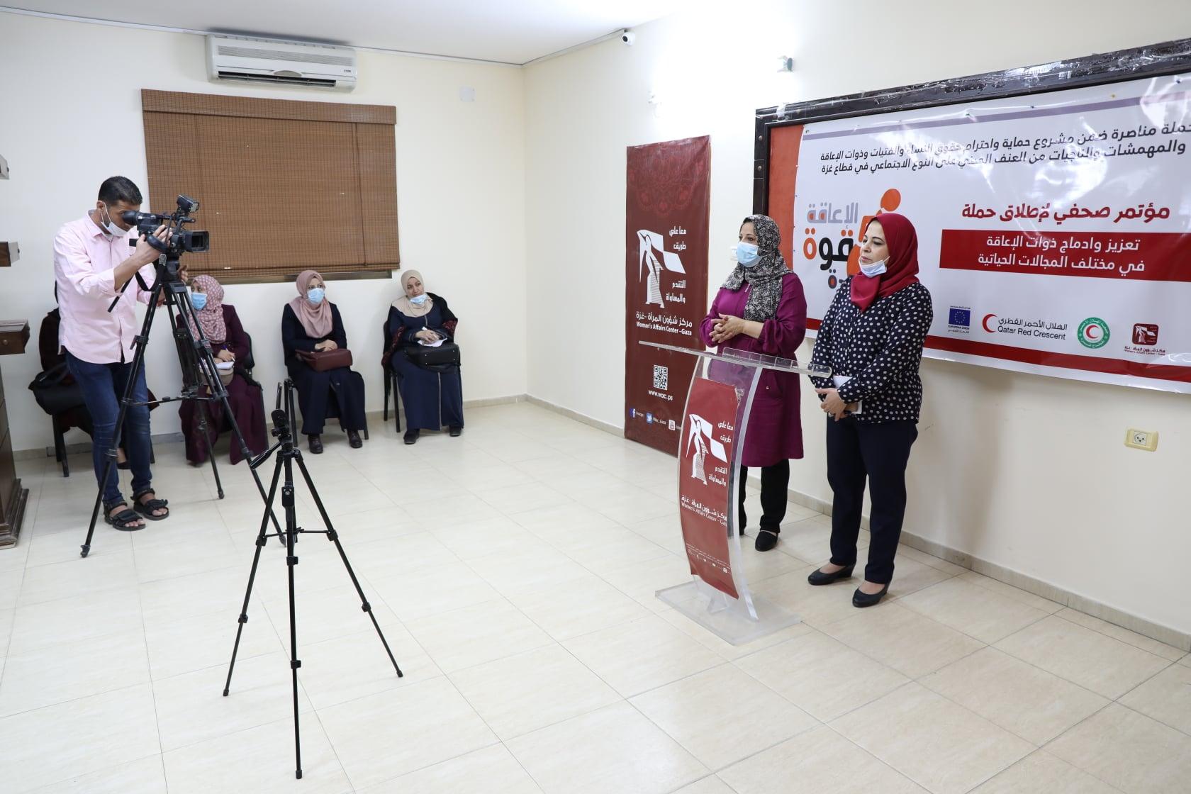مركز شؤون المرأة يطلق حملة مناصرة لذوات الإعاقة.