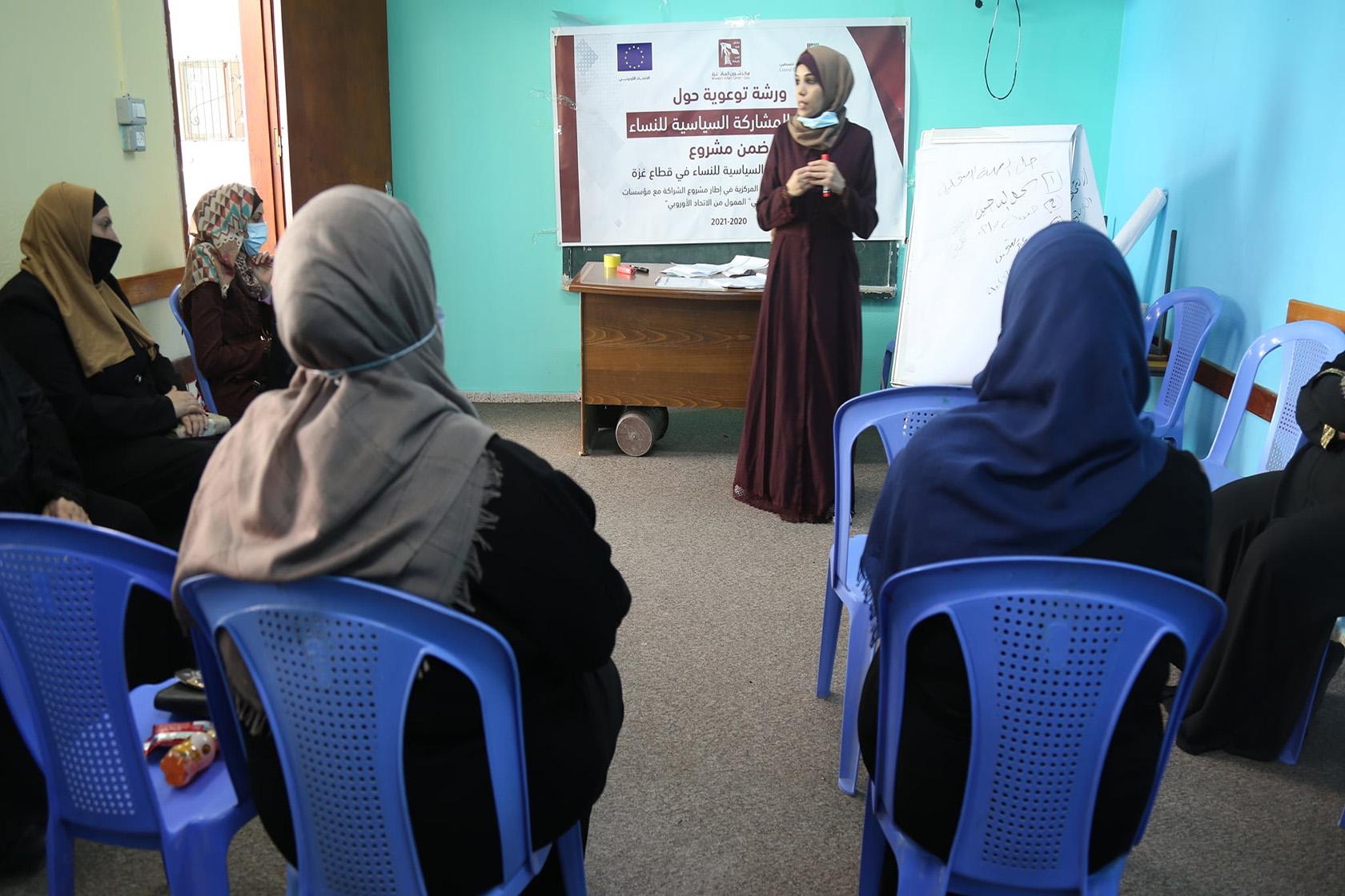 نحو فاعلية المرأة في المشاركة السياسية مركز شؤون المرأة ينفذ (20) ورشة توعوية سياسية انتخابية.