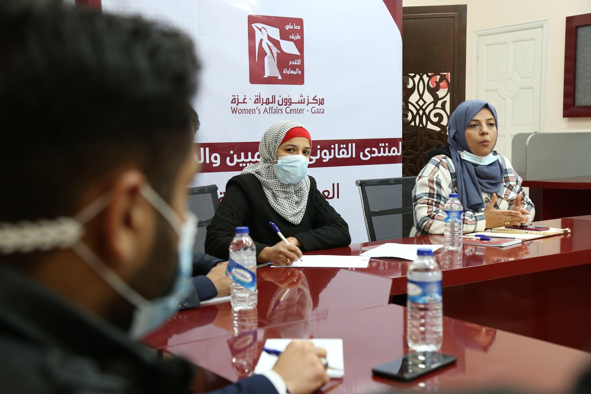 لتطوير المنتدي القانوني مركز شؤون المرأة يطلق أولى اجتماعاته.