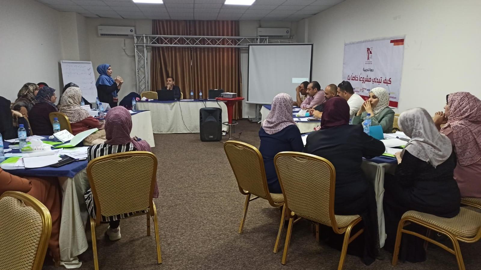 مركز شؤون المرأة يعقد تدريبين حول إدارة المشاريع الصغيرة