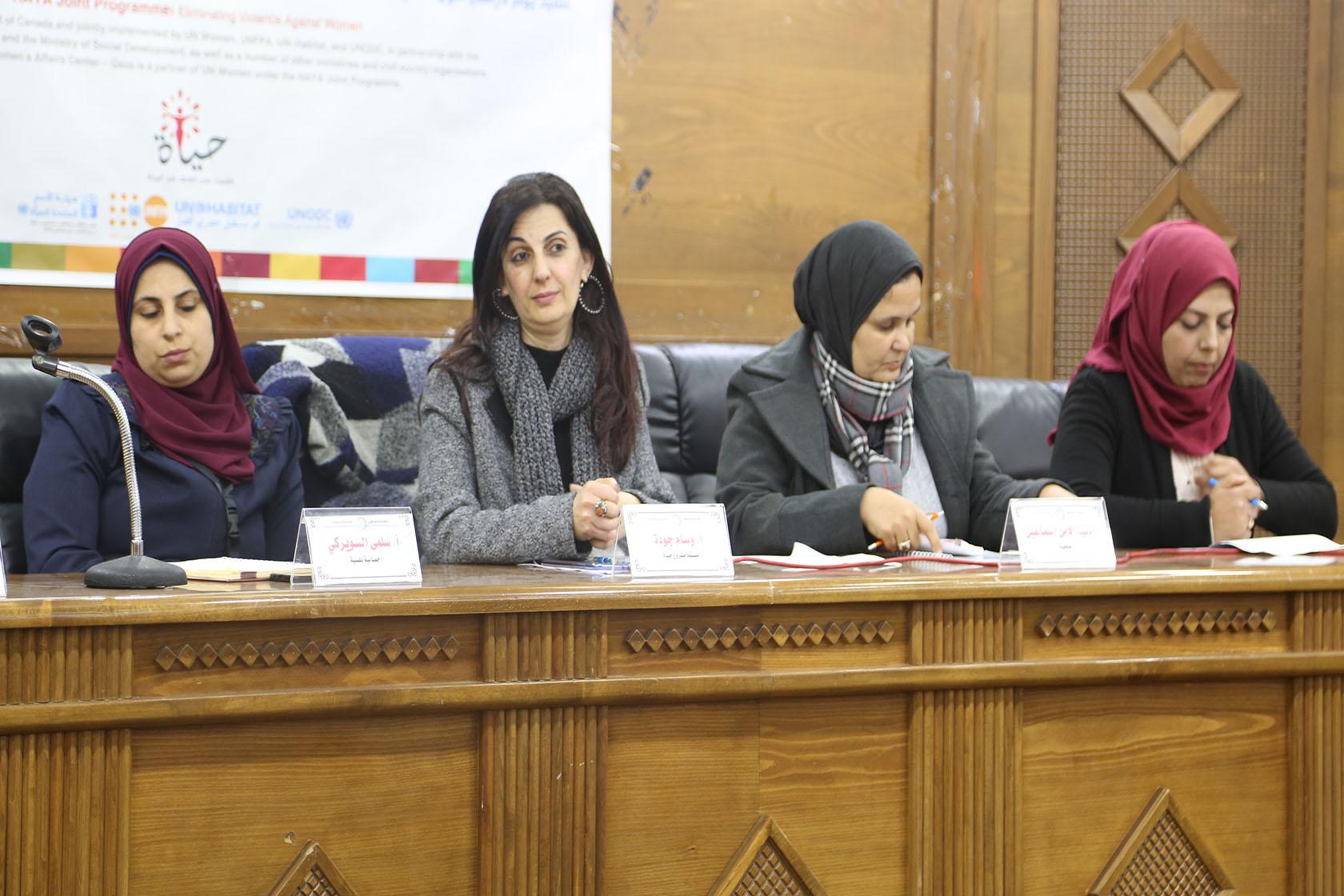 مشروع حياة _ القضاء على العنف ضد المرأة.