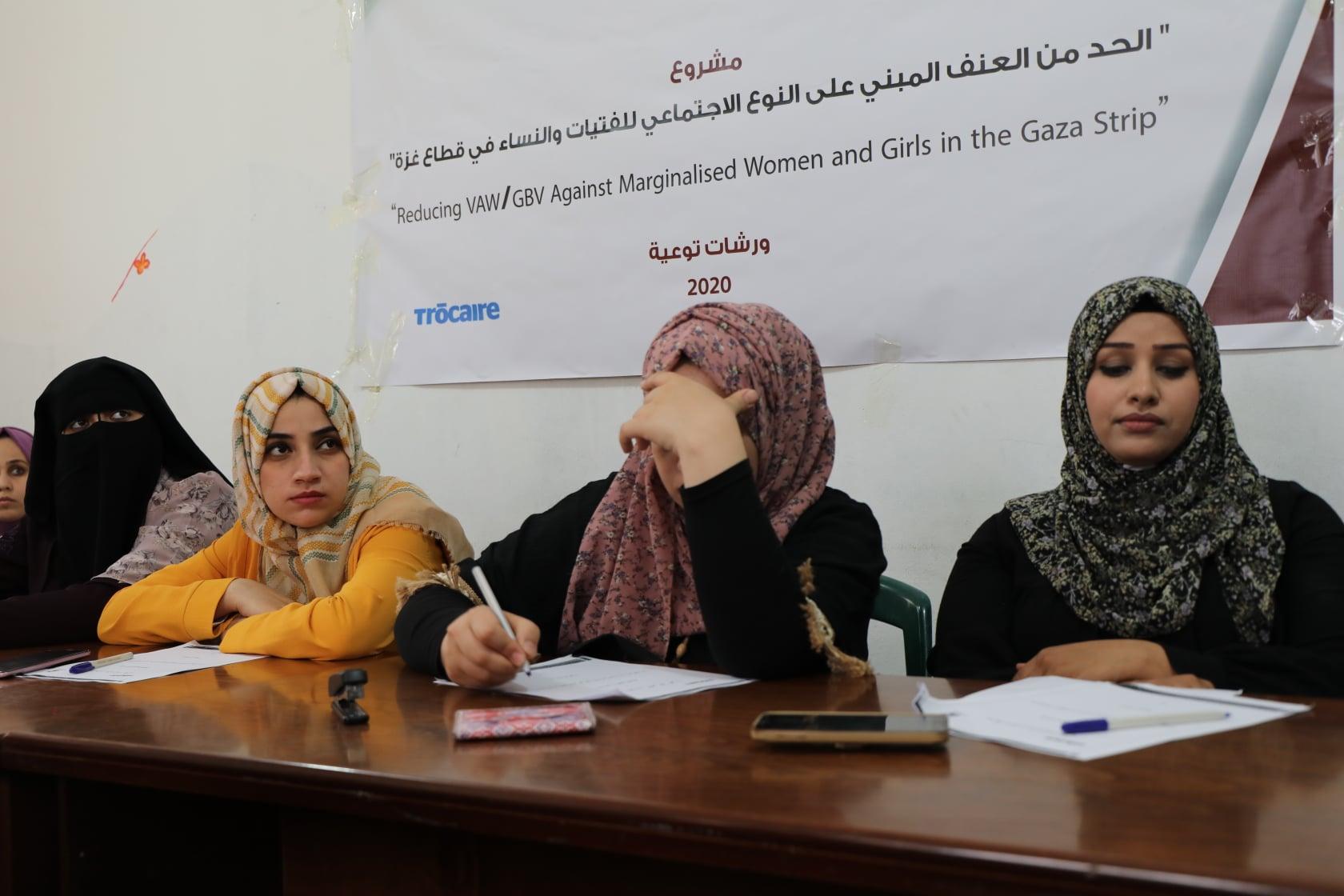 """مركز شؤون المرأة يعقد (15) جلسة نقاش توعوية حول """"العنف المبني على النوع الاجتماعي"""""""