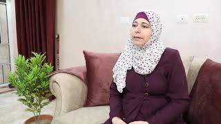 اطلالة حول عمل المؤسسات النسوية الاهلية في قطاع غزة - الهلال الاحمر الفلسطيني