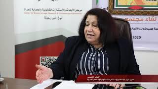 اطلالة حول عمل المؤسسات النسوية الاهلية في قطاع غزة - مركز الابحاث والاستشارات القانونية للمرأة